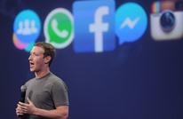 """""""فيسبوك"""" يطور تقنية للكتابة والتواصل عبر التفكير"""