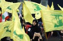 """زوجة مسؤول إماراتي تسرب معلومات مهمة لـ""""حزب الله"""""""
