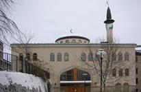 الكونفدنسيال: كيف استقبل المسلمون قرب القطب الشمالي رمضان؟