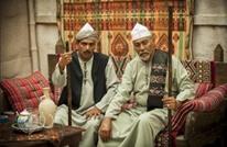 """غضب شعبي سعودي من مسلسل """"حارة الشيخ"""".. لماذا؟"""