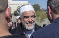 كيف تفاعل النشطاء مع حكم الاحتلال على الشيخ رائد صلاح؟