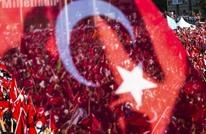 تركيا تعلن نيتها دخول نادي الاقتصادات الـ10 الأقوى بالعالم