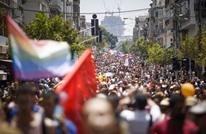إسرائيل تحتضن أضخم مهرجان في العالم للمثليين وسط أمن مشدد