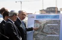 وزير إسرائيلي سابق يفنّد مبررات معسكر اليمين للضم بالضفة