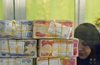 كيف ضربت البنوك الخارجية قطاع المصارف العراقية؟