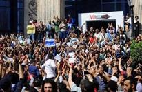 """الخلافات حول """"الجزيرتين"""" والملاحقات الأمنية تضرب أحزاب مصر"""