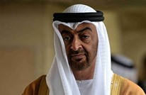"""""""التمويل الأسود"""".. زلزال مالي يضرب اقتصاد الإمارات (ملف )"""