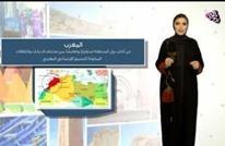 بعد حياده.. قناة إماراتية تبث خريطة المغرب مبتورة (شاهد)