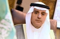 الجبير: لبنان لن يكون قادرا على البقاء إلا بنزع سلاح حزب الله