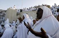 مئات الحجاج المصريين يفقدون تأشيرات الحج ..كيف تم خداعهم؟