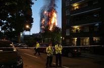 الغارديان: مواد سامة حول برج غرينفيل بعد 17 شهرا من الحريق