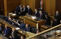 البرلمان اللبناني يقر قانونا للمفقودين والمختفين قسرا