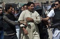 هيومن رايتس : قمع الحريات الأساسية في مصر بلغ أشدّه