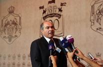 تعديل وزاري جديد في الأردن يطال ثلاثة وزراء
