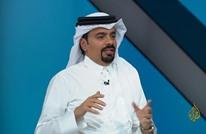 تعليق مثير للعذبة حول محاولة الإمارات التجسس على أمير قطر