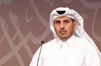 """قطر تستعد لموجة استثمارات أجنبية بتعديل قانون """"الاستثمار"""""""