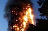 إخلاء فوري لخمسة أبراج سكنية في لندن خشية اندلاع حرائق