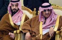 صحيفة: ما يجري من تحولات في السعودية مجرد ربيع كاذب