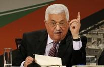 الغارديان: محمود عباس يدعو بريطانيا لتصحيح خطأ بلفور