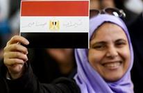 """وثائق """"عربي21"""" كشفت محاولة غسيل مخ الجيش المصري"""