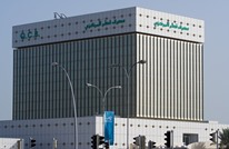 الاحتياطات الأجنبية في قطر تصعد لأعلى مستوى منذ عامين