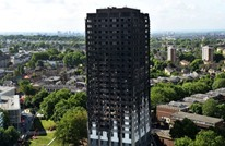 27 برجا سكنيا بلندن فشلت في اختبارات السلامة من الحريق