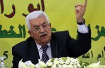 عباس: لن نسمح بتكرار نموذج حزب الله في غزة (شاهد)