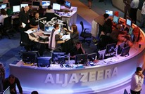 """منظمة: أزمة قطر تتمحور حول """"الدفاع عن حرية التعبير"""""""