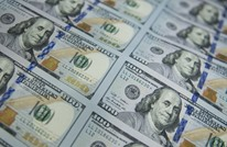 دول الخليج باعت سندات أمريكية بـ39 مليار دولار في 30 يوما