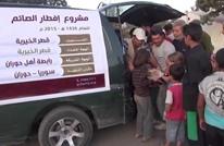 """""""قطر الخيرية"""": أبرمنا 93 اتفاقية مع منظمات أممية وإقليمية"""