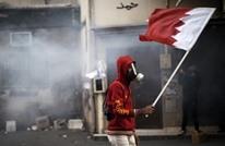 """برلمان البحرين يصعد ضد قطر ويتحدث عن""""مخطط قطري صفوي"""""""