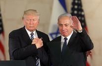 مع ترامب أصبح حل قضية فلسطين مصلحة إسرائيلية.. كيف؟