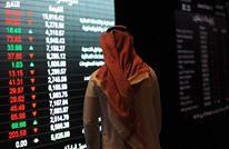 """السعودية تعتزم بيع حصة من شركة """"علم"""" لأمن المعلومات"""