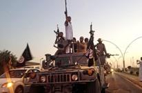 ماذا بقي لتنظيم الدولة بعد اجتياحه ثلث العراق قبل 3 أعوام؟