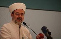 رئيس الديانة التركي السابق لمفتي مصر: لا تشرّع الدم والنار