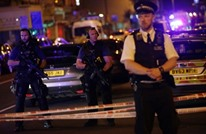 طعن طبيب مسلم أثناء توجهه إلى مسجد في بريطانيا