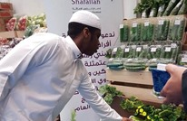 انخفاض مؤشر أسعار المنتجين في قطر أكثر من 40 بالمئة