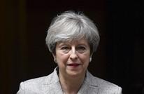 الغارديان: تصويت البرلمان ضربة قاصمة لماي.. ماذا بعد؟