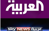 """الأنباء القطرية تقاضي """"العربية"""" و""""سكاي نيوز"""" في بريطانيا"""