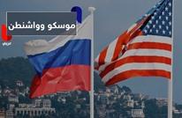 مسؤول روسي: الأمريكيون حريصون على حوار استراتيجي معنا