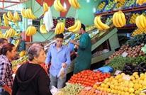 تقرير: الدين المالي للأسر المغربية بلغ 323 مليار درهم في 2017