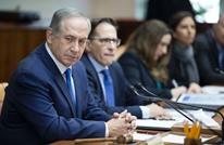 """الكابينت لـ""""حماس"""": هدنة طويلة أو عملية عسكرية واسعة"""