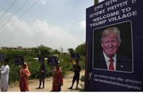 جمعية للمراحيض الخيرية تسمي قرية هندية على اسم ترامب