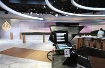 الأمم المتحدة: طلب إغلاق قناة الجزيرة هجوم على حرية الرأي