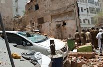السعودية: إحباط هجوم إرهابي استهدف المسجد الحرام (شاهد)