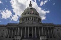 واشنطن تأمر موظفيها الرسميين بتجنب زيارة القدس والضفة