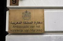 هولندا ردا على استدعاء المغرب لسفيرها: تصرف غير مقبول