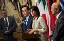 هيلي: أزمة الخليج فرصة أمريكا للضغط على السعودية وقطر معا