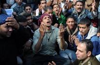 تقرير حقوقي يوثق جرائم الانقلاب بمصر خلال أربع سنوات