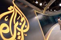 """مغرد قطري: مصر طلبت من قطر """"تجاهل الجزيرة للمظاهرات"""""""